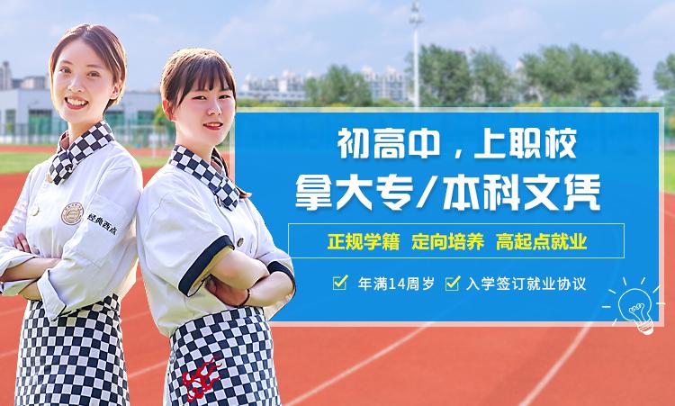 2021初高中生