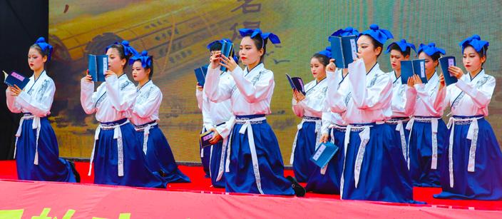 校园文化节